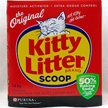 Kity-litter-brand